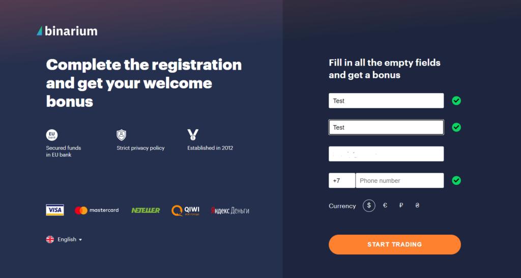 binarium confirm registration page